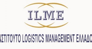 ILME1-2-715x300-logistics
