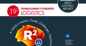 sinedrio_logistics_103887854