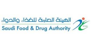 file-12-Saudi-food-and-Drug-authority-1