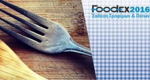 foodex_ekthesi2