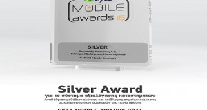 %ce%ba%cf%84%cf%87_mobile_excellence