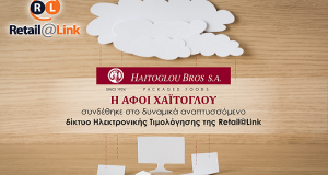 Press_Haitoglou_WebQuality