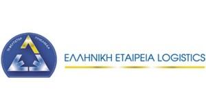 elliniki-etairia-logistics_0