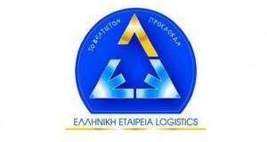 logistics_dt_133386874