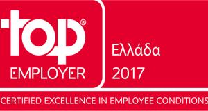 Top_Employer_Greece_2017 (1)