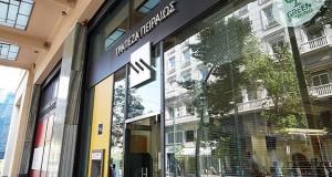piraeusbank-930-11