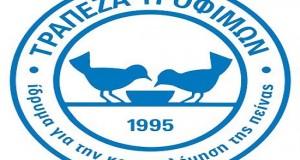 Τράπεζα Τροφίμων_logo