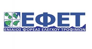 efet1