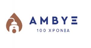 ΑΜΒΥΞ 100 ΧΡΟΝΙΑ _ LOGO