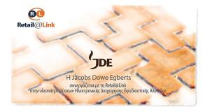 JDE_press_release