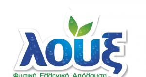 λογότυπο λουξ