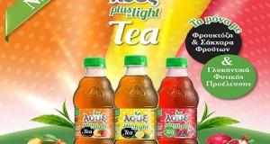 loux plus 'n light tea