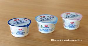 DODONI Yoghurt TVC (3)