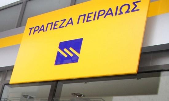 pireos-bank-new-logo