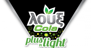 logo loux cola plus 'n light (1)
